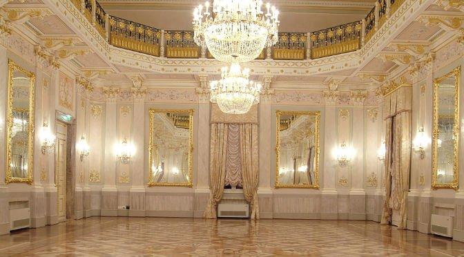 Театр Ла Фениче | Tessitura Bevilacqua