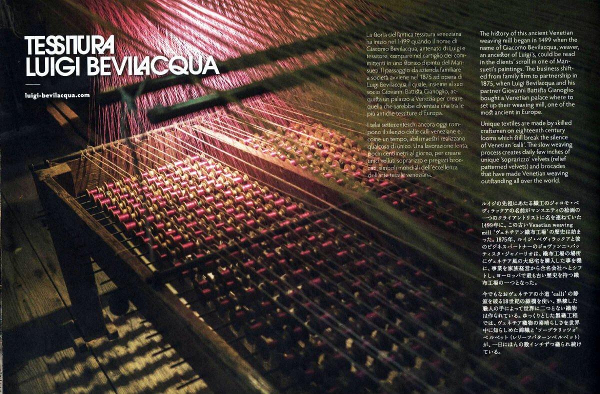 Mug Magazine 26-2016-20