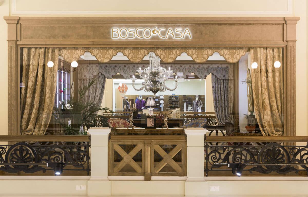 Bosco Casa tessuti Bevilacqua-7   Tessitura Bevilacqua