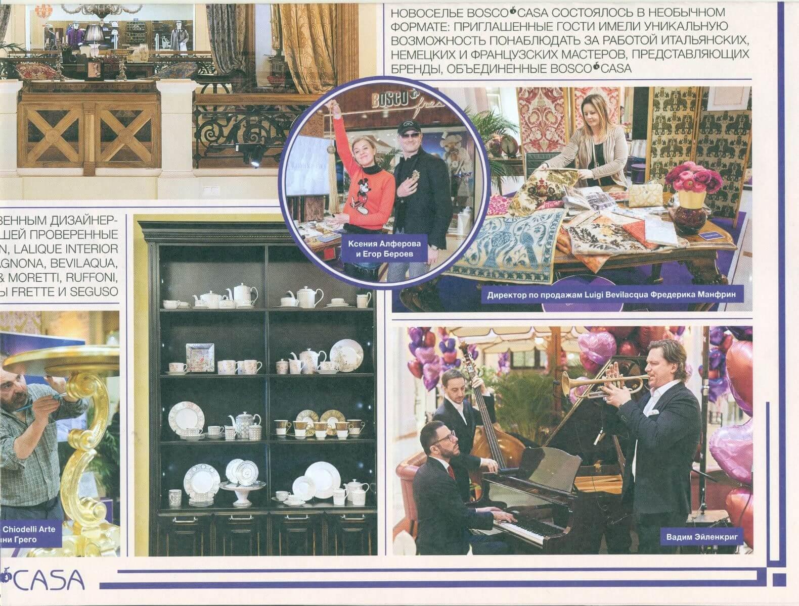 Bosco di Ciliegi Magazine-1 | Tessitura Bevilacqua