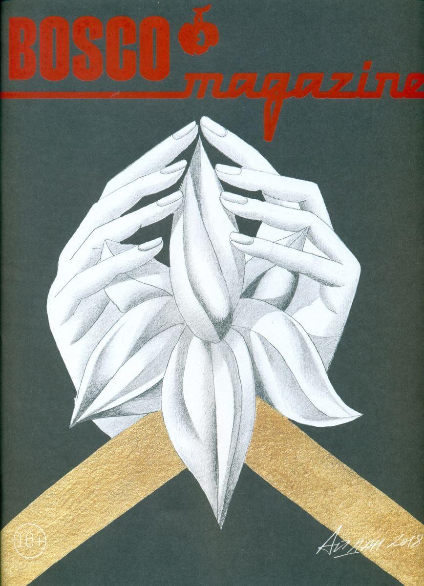 Bosco di Ciliegi Magazine | Tessitura Bevilacqua