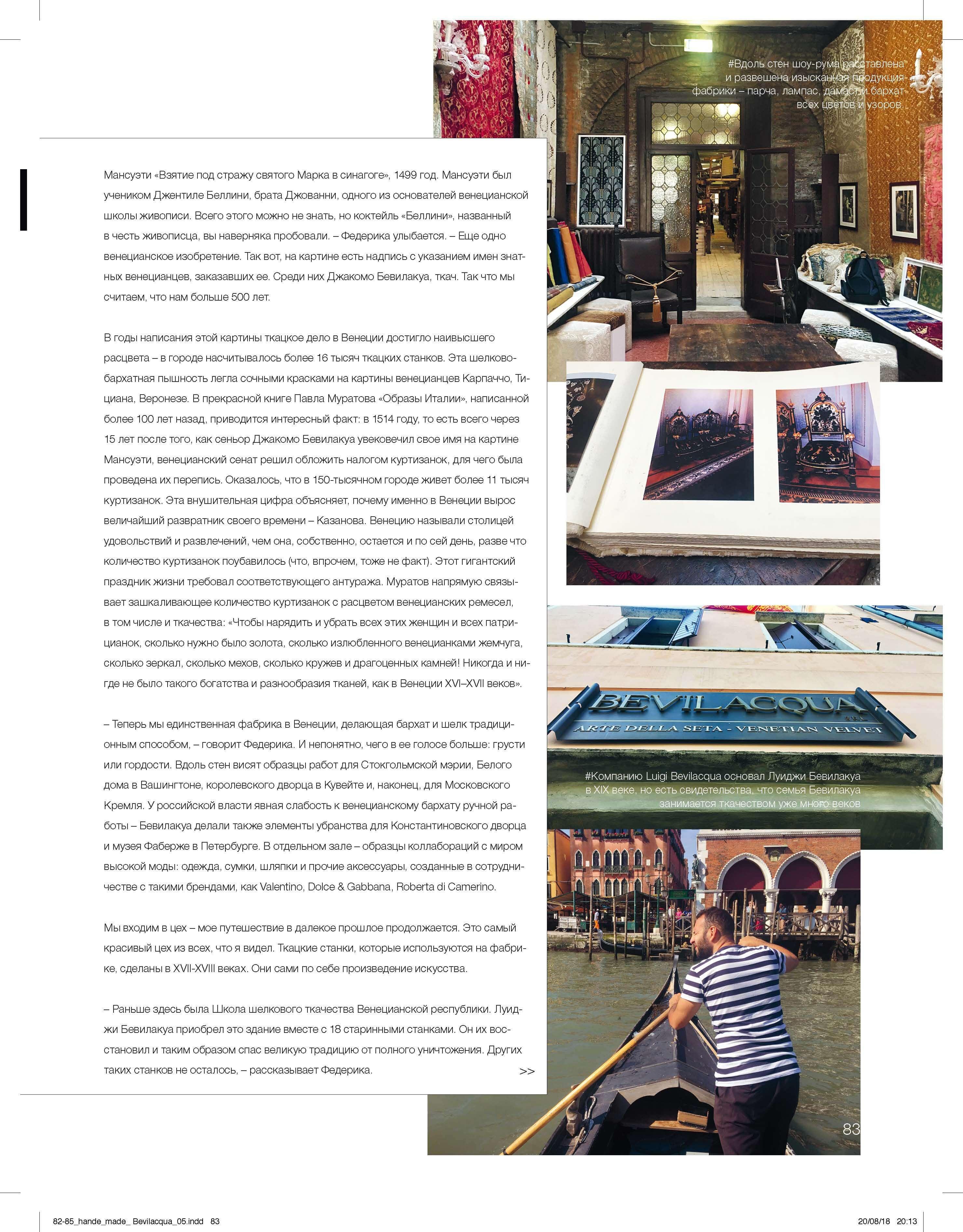 Boscomagazine autumn 2018 2