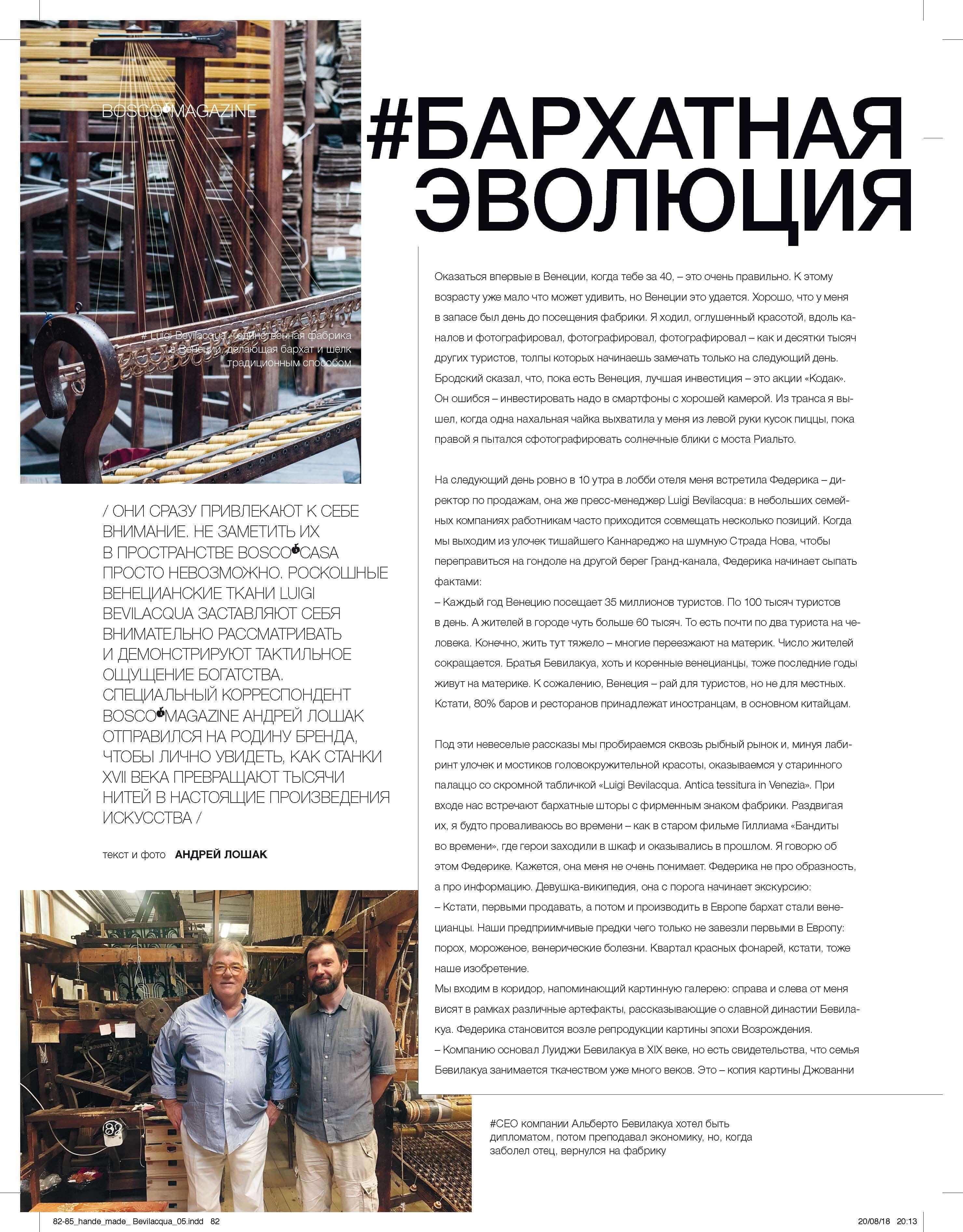 Boscomagazine autumn 2018