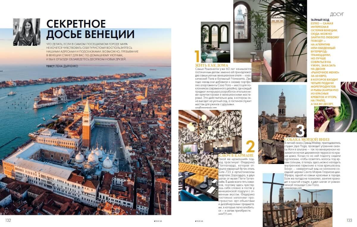 2019-05-ELLE Ukraine-2 | Tessiture Bevilacqua
